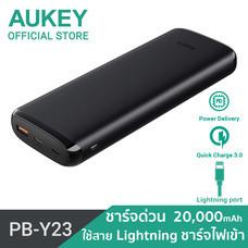 AUKEY พาวเวอร์แบงค์ชาร์จเร็ว PowerPlus 20000 mAh Power Delivery USB C With Quick Charge 3.0 รุ่น PB-Y23