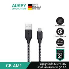 AUKEY สายชาร์จ USB 2.0 Micro USB Cable 1.2M รุ่น  CB-AM1