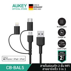 AUKEY สายชาร์จ 3-in-1 MFi Lightning 8 pin L = 1.2 m รุ่น CB-BAL5