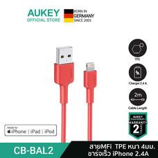 AUKEY สายชาร์จ MFi Lightning 8 pin L = 2 m รุ่น CB-BAL2-Red