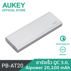 AUKEY Power Bank Quick Charge 3.0 20100 mAh Aluminium Premium Power Bank รุ่น PB-AT20-GREY