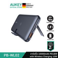 AUKEY พาวเวอร์แบง ชาร์จเร็ว Power Delivery & Quick C18W 10000mAh with Wireless Charging 10W รุ่น PB-WL02