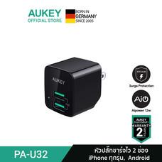 AUKEY ULTRA COMPACT AiPower Adaptive Fast Charge 2 Port PA-U32-Black