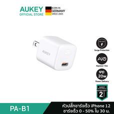 AUKEY  หัวชาร์จเร็ว iPhone 12 / 12 Mini /12 Pro / 12 Pro Max 20W Power Delivery หัวชาร์จ PD รุ่น PA-B1