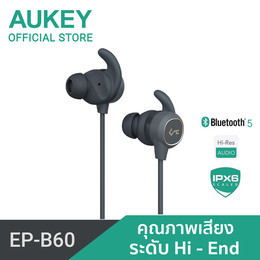 หูฟัง Aukey The Key Series Magnetic Switch Wireless Earbuds รุ่น EP-B60