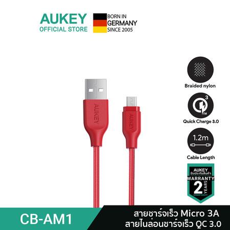 AUKEY สายชาร์จ USB 2.0 Micro USB Cable 1.2M - Red รุ่น CB-AM1