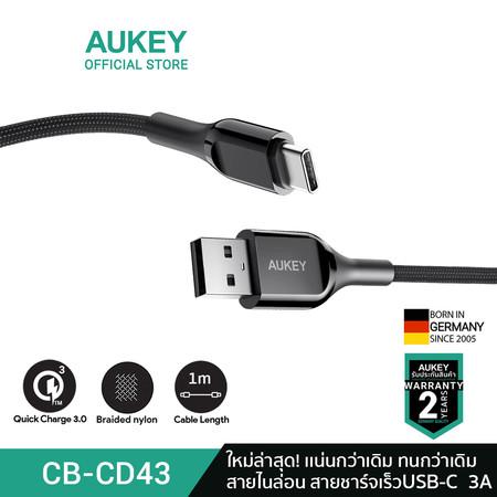 AUKEY สายชาร์จเร็ว USB-C USB 3.1 USB A To USB C Cable สายไนล่อน รุ่น CB-CD43