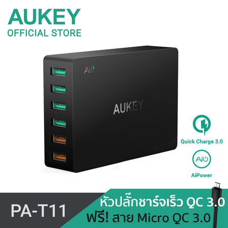 Aukey Adapter 4 Port AiPower + 2 Port QC 3.0 PA-T11