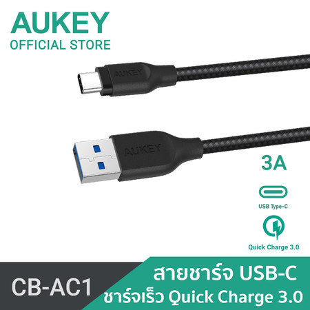 สายชาร์จ Aukey USB 3.1 USB A To USB C Cable CB-AC1-Black
