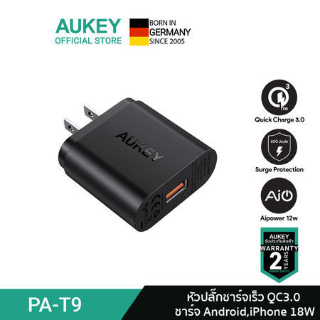 Aukey Adapter Adapter 1 Port QC3.0 18W Ai Power & QC 3.0 PA-T9