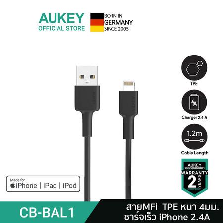 สายชาร์จ Aukey MFi Lightning 8 pin L = 1.2 m CB-BAL1-Black