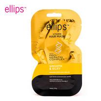 ellips Hair Mask Pro Keratin Smooth & Silky