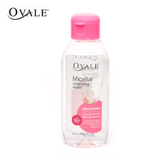 Ovale Micellar Water Brightening 100 มล.