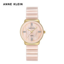 Anne Klein นาฬิกาข้อมือผู้หญิง AK-AK-2714LPGB สี Pink