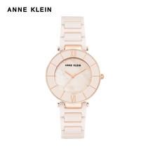 Anne Klein นาฬิกาข้อมือผู้หญิง AK-AK-3266LPRG