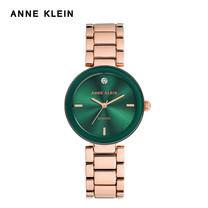 Anne Klein นาฬิกาข้อมือผู้หญิง AK-AK-1362GNRG สี Rose Gold, Green