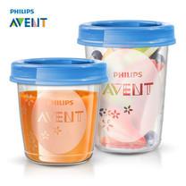 ฟิลิปส์เอเวนท์ ชุดถ้วยเวียสำหรับบรรจุน้ำนมหรืออาหาร ขนาด 6 ออนซ์และ 9 ออนซ์ จำนวน 20 ชิ้น SCF721/20