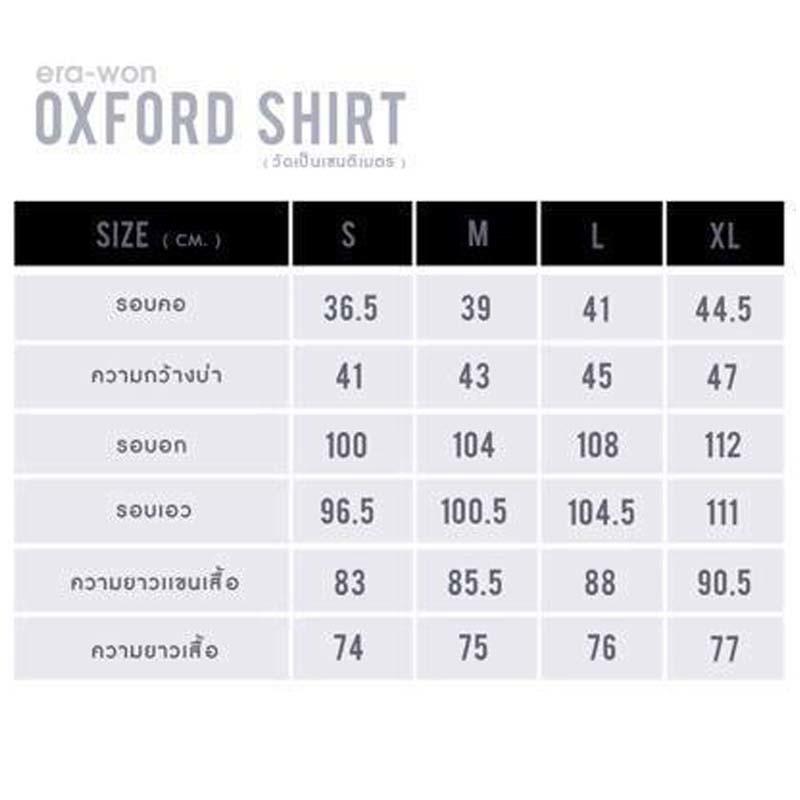 anti-bacteriaoxfordshirt-oxfordshirt.jpg