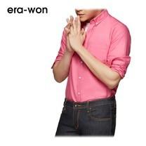 era-won เสื้อเชิ้ต รุ่น OXFORD SHIRT ANTI-BACTERIA ทรง Slim คอปก - สีชมพู (Active Pink)