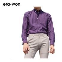 era-won เสื้อเชิ้ต รุ่น OXFORD SHIRT ANTI-BACTERIA ทรง Slim - สีม่วง Dark Violet