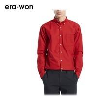 era-won เสื้อเชิ้ต รุ่น OXFORD SHIRT ANTI-BACTERIA ทรง Slim - สีแดง Chilli Pepper