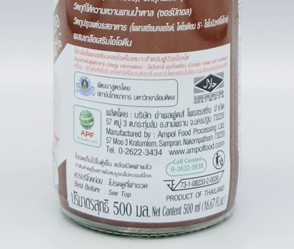02---f1005101-goodlife-oe-500ml-2.jpg