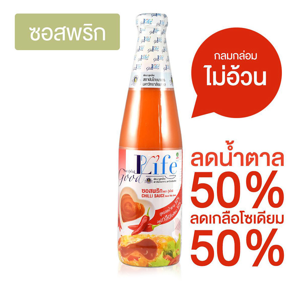 04---f1001101-goodlife-o-500ml-1.jpg