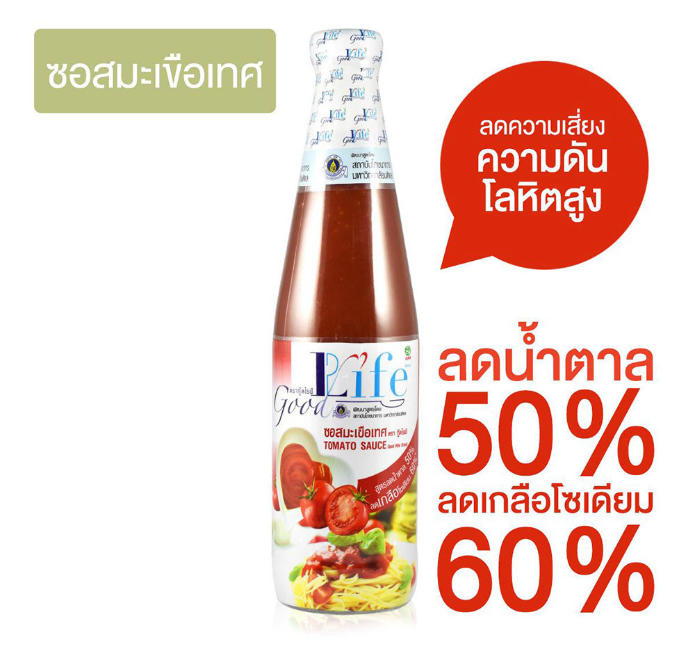 07---f1004101-goodlife-oo-500ml-1.jpg