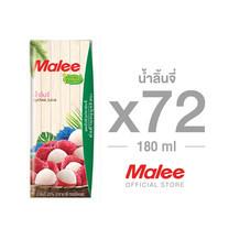 MALEE น้ำลิ้นจี่ 20% ขนาด 180 มล. ตรามาลี ทรอปิคอล [2 ลัง บรรจุ 72 กล่อง]
