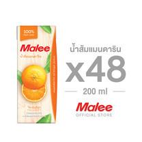 MALEE น้ำส้มแมนดาริน 100% ขนาด 200 มล. [2 ลัง บรรจุ 48 กล่อง]