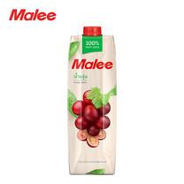 MALEE น้ำองุ่น 100% ขนาด1000 มล. [1 ลัง บรรจุ 12 กล่อง]