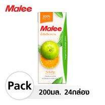 MALEE น้ำส้มเขียวหวาน 100% ขนาด 200 มล. [1 ลัง บรรจุ 24 กล่อง]