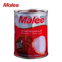 MALEE เงาะกระป๋อง ขนาด 20 oz [1 ลัง บรรจุ 24 กระป๋อง]