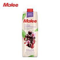 MALEE น้ำผักผลไม้รวม100% สูตรเชอร์รี่ กลิ่นดอกซากุระ ขนาด 1000 มล. [1 ลัง บรรจุ 12 กล่อง]