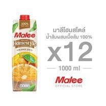 MALEE โฮมสไตล์ น้ำส้มผสมเนื้อส้ม 100% ขนาด 1000 มล. x 12 กล่อง ยกลัง