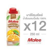 ขายยกลัง! MALEE โฮมสไตล์ น้ำส้มผสมเนื้อส้ม 100% ขนาด 250 มล. (1ลัง/12 กล่อง)