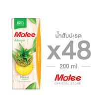 MALEE น้ำสับปะรด 100% ขนาด 200 มล. [2 ลัง บรรจุ 48 กล่อง]