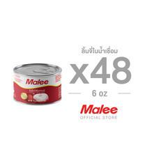 MALEE ลิ้นจี่กระป๋อง ขนาด 6 oz [1 ลัง บรรจุ 48 กระป๋อง]