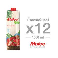 MALEE น้ำสตรอว์เบอร์รี่ 20% ขนาด 180 มล. ตรามาลี ทรอปิคอล [1 ลัง บรรจุ 12 กล่อง]