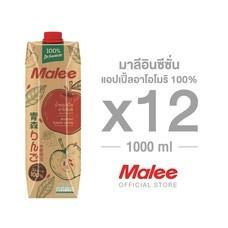 ขายยกลัง! MALEE อินซีซั่น แอปเปิ้ล อาโอโมริ 100% ขนาด 1000 มล. (1ลัง/12 กล่อง)