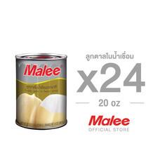MALEE ลูกตาลกระป๋อง ขนาด 20 oz [1 ลัง บรรจุ 24 กระป๋อง]