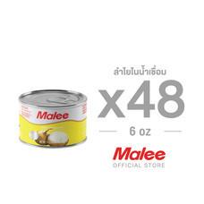 MALEE ลำใยกระป๋อง ขนาด 6 oz [1 ลัง บรรจุ 48 กระป๋อง]