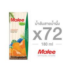 MALEE น้ำส้มสายน้ำผึ้ง 20% ขนาด 180 มล. ตรามาลี ทรอปิคอล [2 ลัง บรรจุ 72 กล่อง]