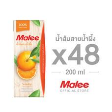 MALEE น้ำส้มสายน้ำผึ้ง 100% ขนาด 200 มล. [2 ลัง บรรจุ 48 กล่อง]