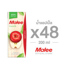 MALEE น้ำแอปเปิ้ล 100% ขนาด200 มล. [2 ลัง บรรจุ 48 กล่อง]
