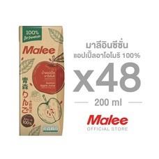 MALEE อินซีซั่น แอปเปิ้ล อาโอโมริ 100% ขนาด 200 มล. x 48 กล่อง ยก2ลัง