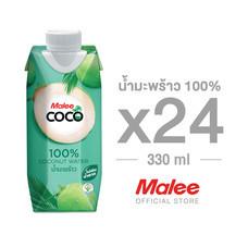 MALEE น้ำมะพร้าว 100% ขนาด 330 มล. ตรา มาลี โค่โค่ [2 ลัง บรรจุ 24 กล่อง]