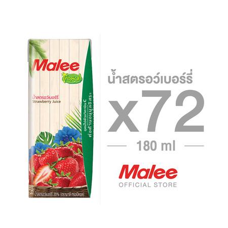 MALEE น้ำสตรอว์เบอร์รี่ 20% ขนาด 180 มล. ตรามาลี ทรอปิคอล [2 ลัง บรรจุ 72 กล่อง]