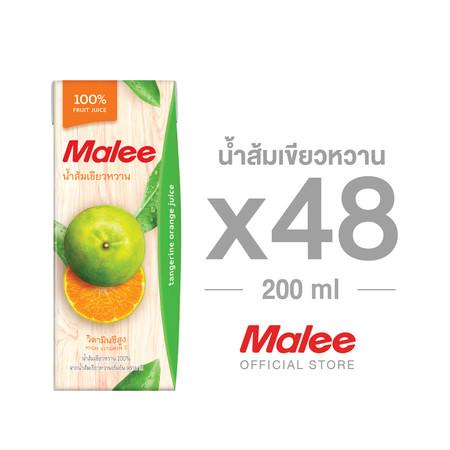 MALEE น้ำส้มเขียวหวาน 100% ขนาด 200 มล. [2 ลัง บรรจุ 48 กล่อง]