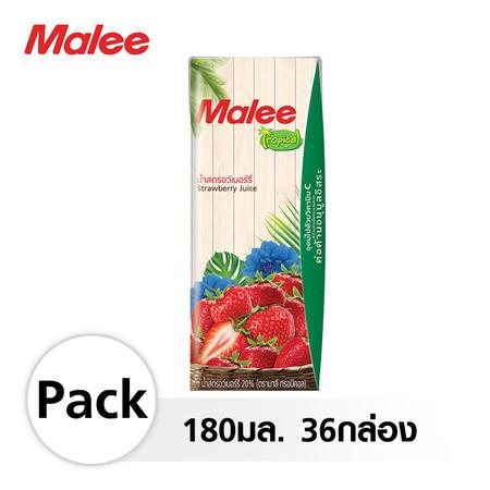 MALEE น้ำสตรอว์เบอร์รี่ 20% ขนาด 180 มล. ตรามาลี ทรอปิคอล [1 ลัง บรรจุ 36 กล่อง]